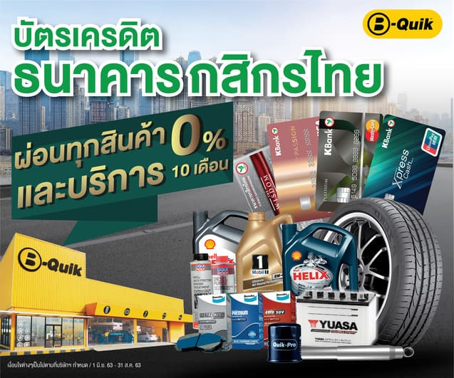 Kasikorn credit card